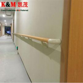 走廊圆扶手 38MM防撞扶手 PVC扶手养老院