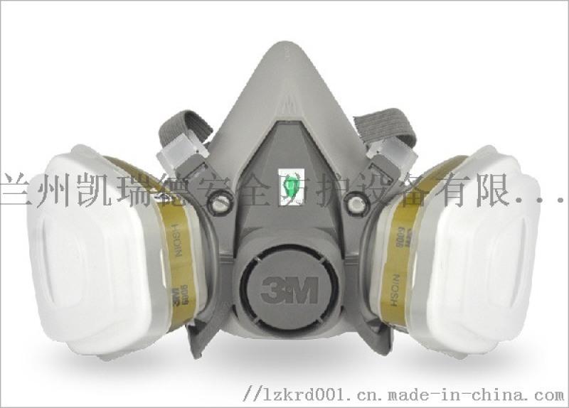 3M6200防毒面具防甲醛防有機氣體防化工噴漆