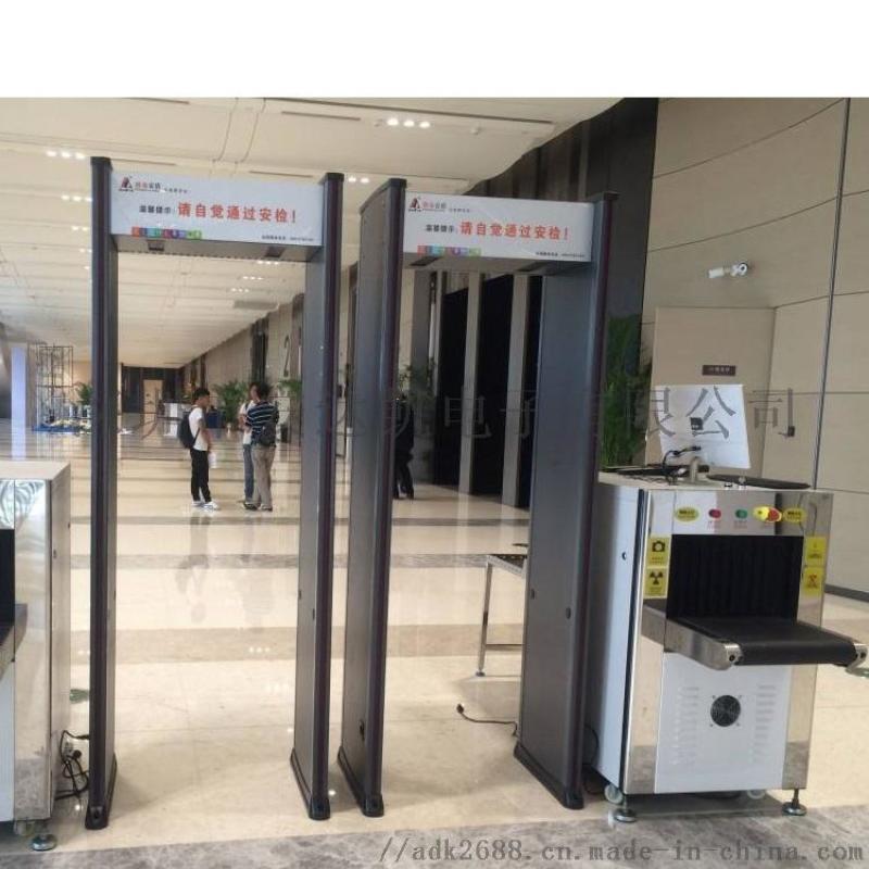 晋城测温门系统 体温快速检测 自动报警测温门系统