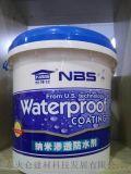 纳米渗透防水剂地下室防水外墙防水涂料