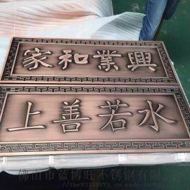 礼物纪念品定制铝艺雕刻装饰摆件