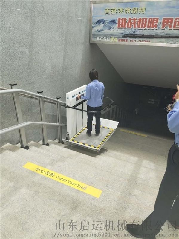 烟台市残疾人升降电梯楼梯斜挂电梯安装厂家