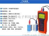 菏澤市海峯手持式超聲波流量計;國產大牌