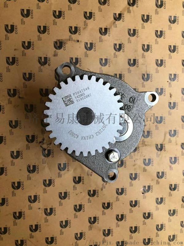 TR60礦車機油泵 康明斯KTA19發動機