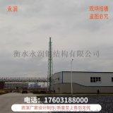 烟筒塔生产商、玻璃钢烟筒保护架、烟筒塔支撑架、烟囱塔专业生产厂家