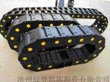 管材切割機塑料拖鏈,南京數控全自動切割機塑料拖鏈