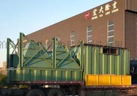 采石场|选矿厂高压  ZC机械回转反吹布袋式除尘器