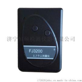 FJ3200型个人射线剂量报**仪