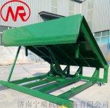 站台登车桥 仓储升降平台 货物装卸液压平台