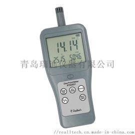 高精度温湿度计PPM测量手持式温湿度检测仪器