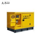 75KW静音柴油发电机小尺寸