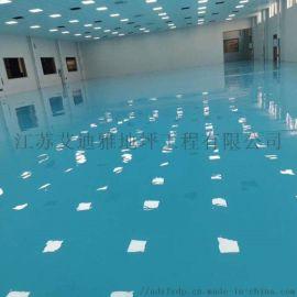 南京电子电器工厂车间环氧自流平一体化施工