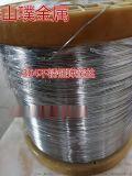 不鏽鋼彈簧絲 全硬彈簧線廠家