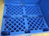 蘭州塑料托盤13919031250
