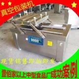 不鏽鋼真空保鮮封口機大米壓縮食品包裝機