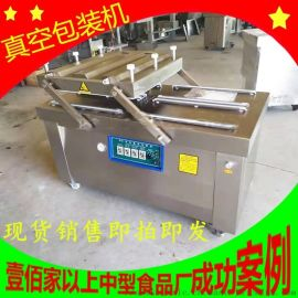 不锈钢真空保鲜封口机大米压缩食品包装机