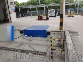液压固定式装卸货平台 台边式登车桥