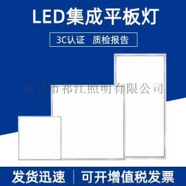 平板灯集成吊顶灯595*595 295*1195 600*600石膏板工程灯