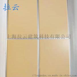 无机彩色预涂板墙面装饰板装饰工程
