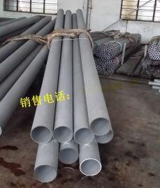 兴化不锈钢管厂 兴化戴南不锈钢无缝管厂家