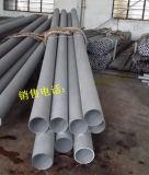 興化不鏽鋼管廠 興化戴南不鏽鋼無縫管廠家