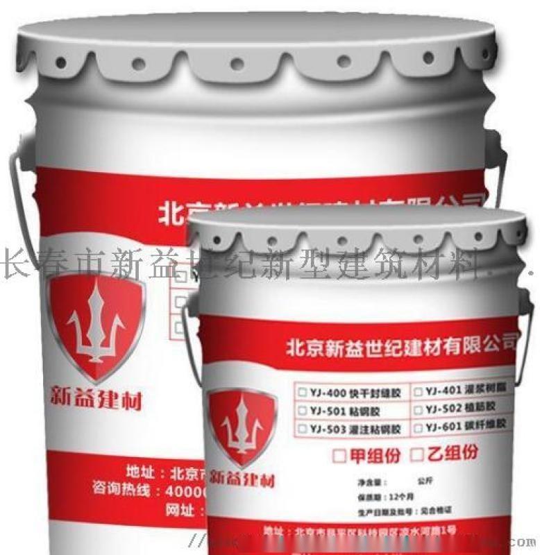 廣西賀州環氧樹脂粘鋼膠用量