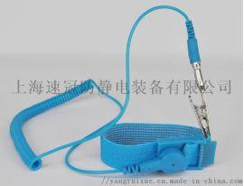 防静电手环,人体手腕带,去除消除静电手环全自动