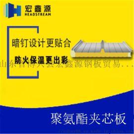 河南聚氨酯夹芯板 50mm聚氨酯屋面夹芯彩钢板