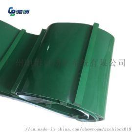 花纹输送带 档板输送带绿色食品输送皮带