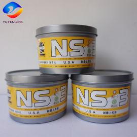 印刷助剂 辅助油墨 增加光泽度耐磨度上光油