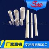 耐高温陶瓷管,高纯氧化铝管,绝缘陶瓷管加工