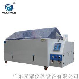 盐雾箱YSST 河南盐雾试验箱 步入式盐雾试验箱