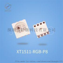 阶新XT1511RGB-P8,5050RGB,DC12内置IC全彩灯珠
