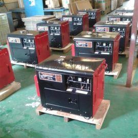 小型柴油发电机5千瓦静音发电机组