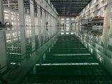 江阴|宜兴环氧地坪厚度及施工工艺图片