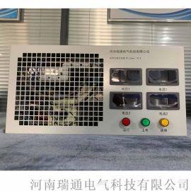 瑞通 100A APF有源滤波模块 低压电力谐波治理