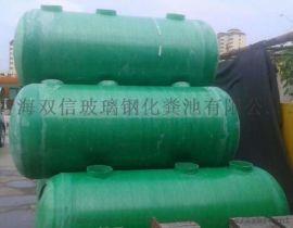 供青海玻璃钢化粪池公司
