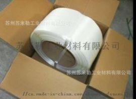 柔性聚酯纤维打包带 重型打包带 纤维打包带