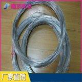 高弹性ta1钛丝 纯钛丝 ta1挂具钛线