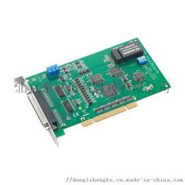 PCI-1710研华16路数据采集卡
