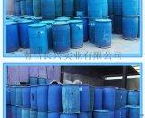 供应工业级 85% 无水甲酸 蚁酸