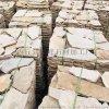天然黃木紋板岩 黃色板岩文化石廠家