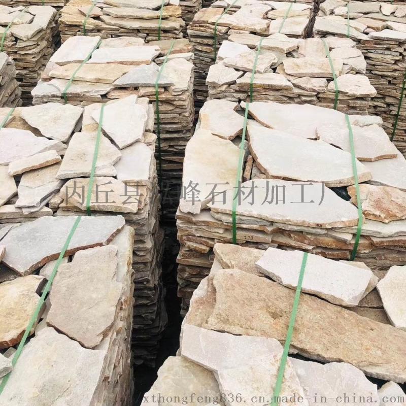天然黄木纹板岩 黄色板岩文化石厂家