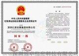 生活垃圾分类处理资质证书认证条件