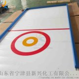室内仿真冰板A冰球场仿真冰滑冰板规格齐全