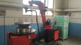 上海多木矿山机械耐磨堆焊V03BD等离子粉末堆焊机