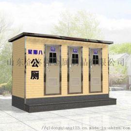 移动厕所卫生间 户外工地公共卫生间 移动洗手间