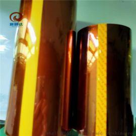 PI膜金手指 聚酰亚胺胶带,电镀绝缘防火耐高温胶带