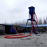 通畅机械臂辅助气力吸灰机 粉煤灰装车机 风力抽料机