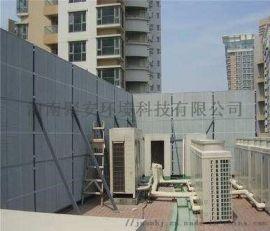 郑州开封小区隔音屏障安装商丘住宅区声屏障厂家直销
